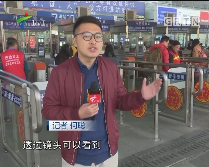 深圳北站:发送旅客量连创历史新高