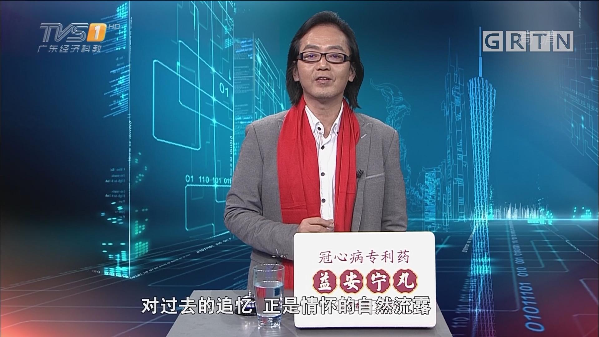 """[HD][2018-02-22]马后炮:大版权时代 侵权""""英雄""""只有穷途末路"""