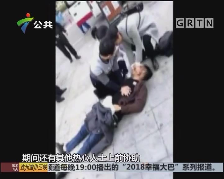 惠州:男子倒地心脏骤停 医生紧急救护