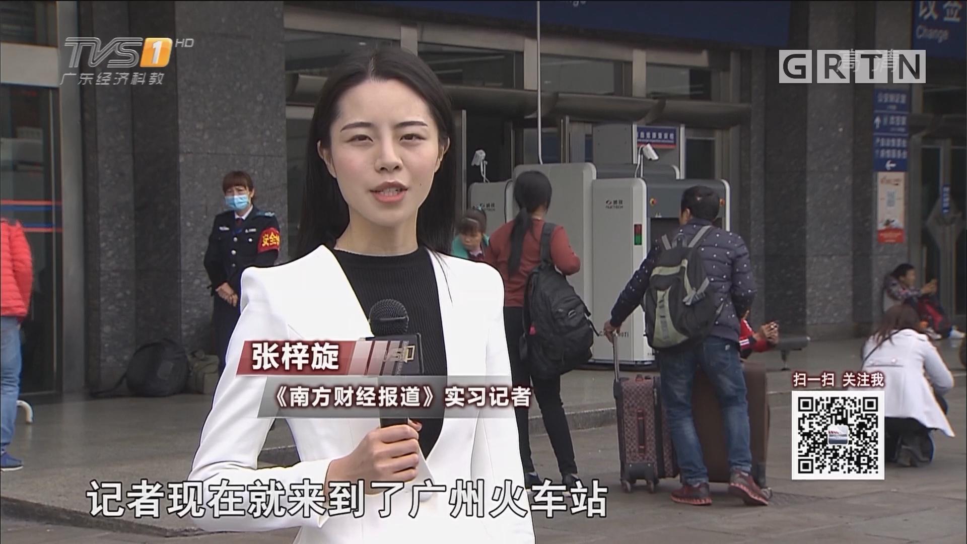 广州火车站迎来大学生返程高峰