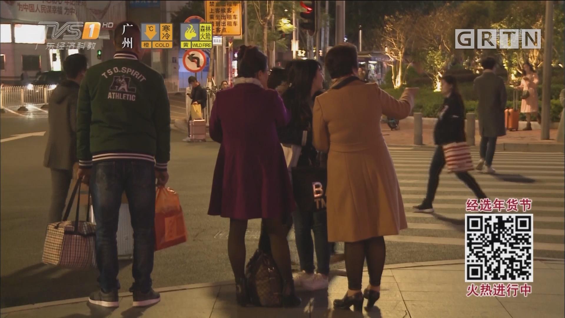 本周天气先冷后暖 广州未来两天继续低温