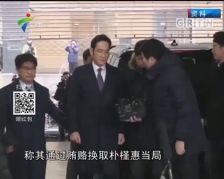 李在镕获判2年半缓刑4年