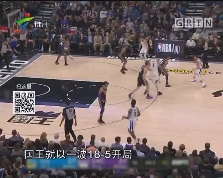 NBA:勇士119-104客胜国王