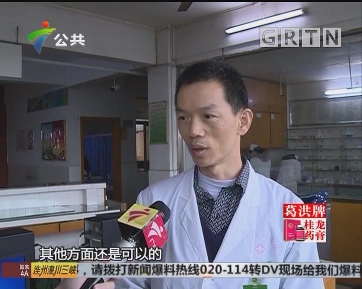 肇庆:两岁男童疑似被弃 警方呼吁父母接回