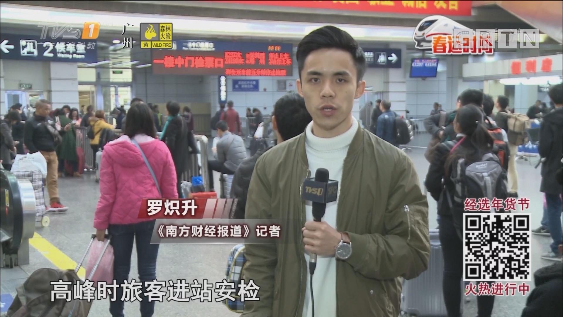 广铁昨日发送172万人次 客流最高峰来临