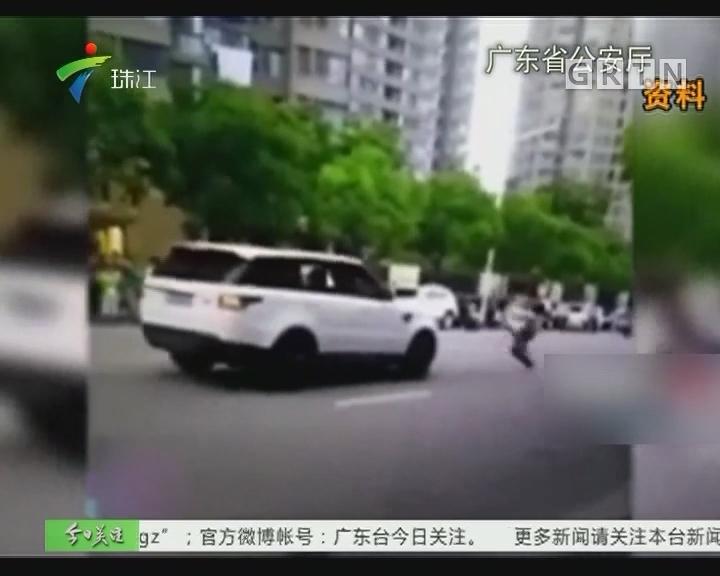 """2017""""飓风""""大案回顾——开着豪车四处""""碰瓷""""的""""演员""""(上)"""