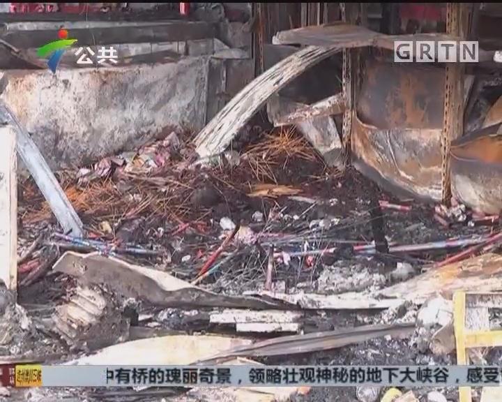 江门:超市突发大火 楼内居民紧急疏散