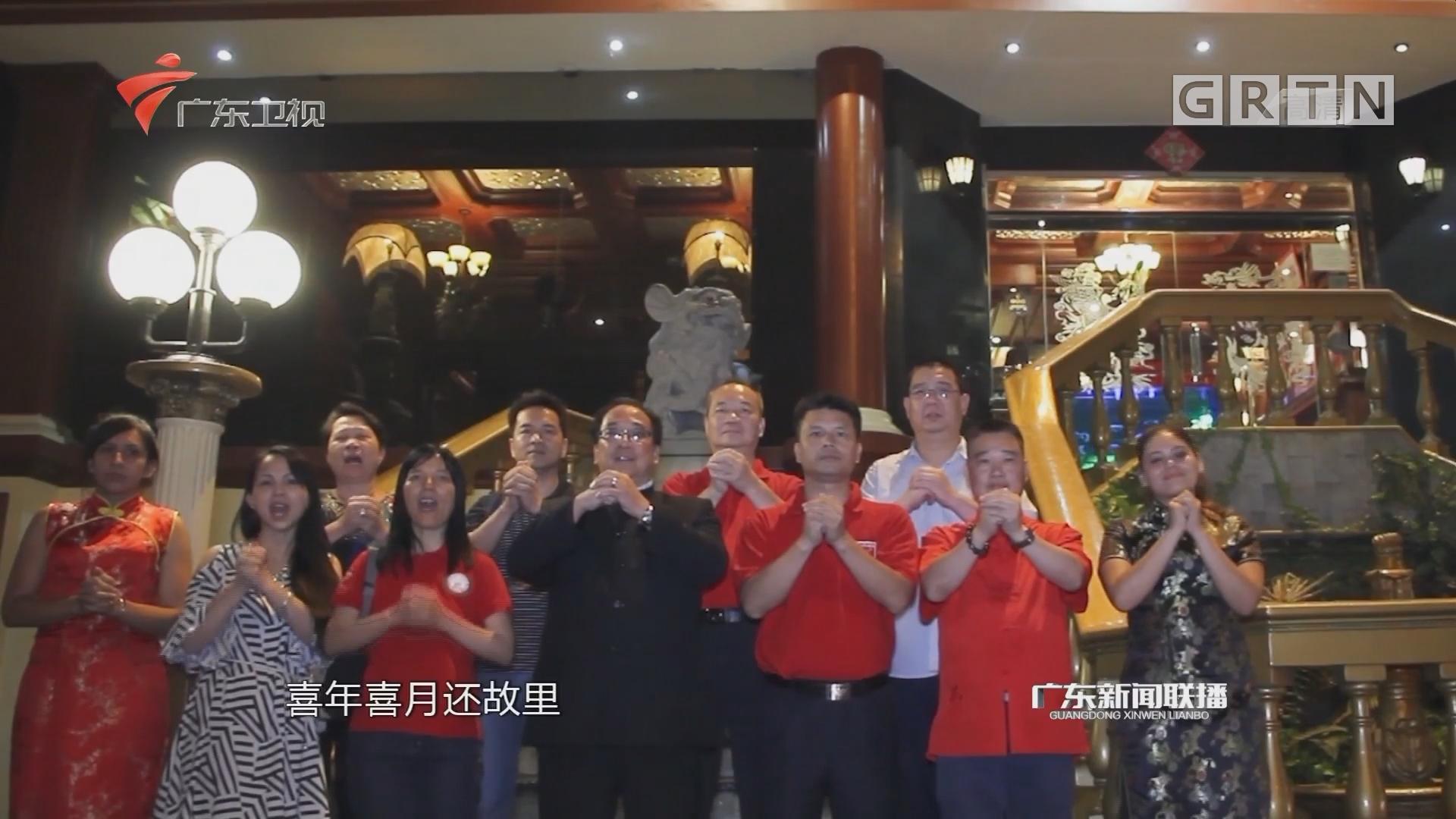 四海同庆贺新春 全球共品中国年