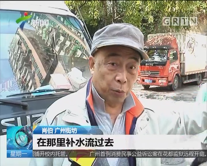 广州:广州拟恢复古护城河西濠涌