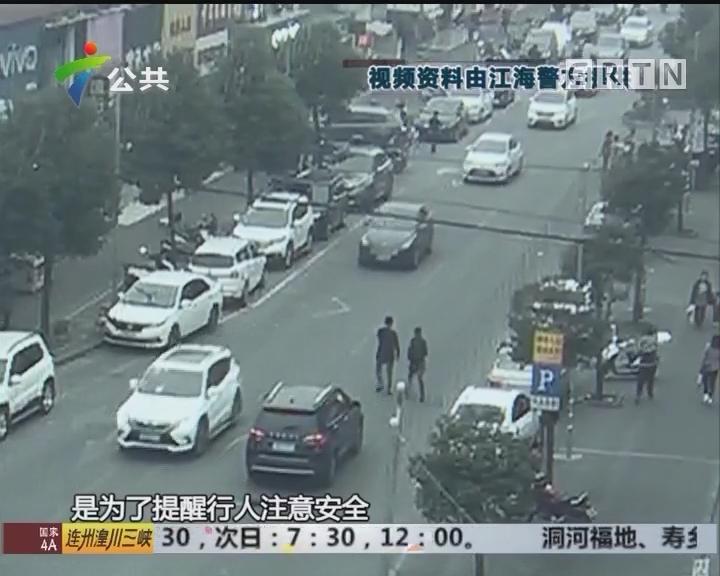 江门:鸣笛遭遇围殴 司机弃车逃跑