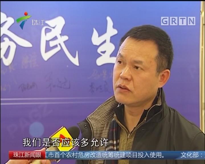 广州出租车调价听证在即 专家:不应仅靠运价改革