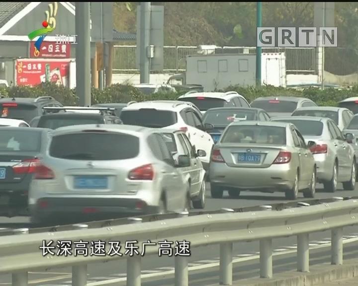 广东:明后天部分高速仍将出现客流小高峰