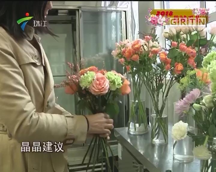 """""""花城看花"""":花蕴匠心 花红还需育花人"""