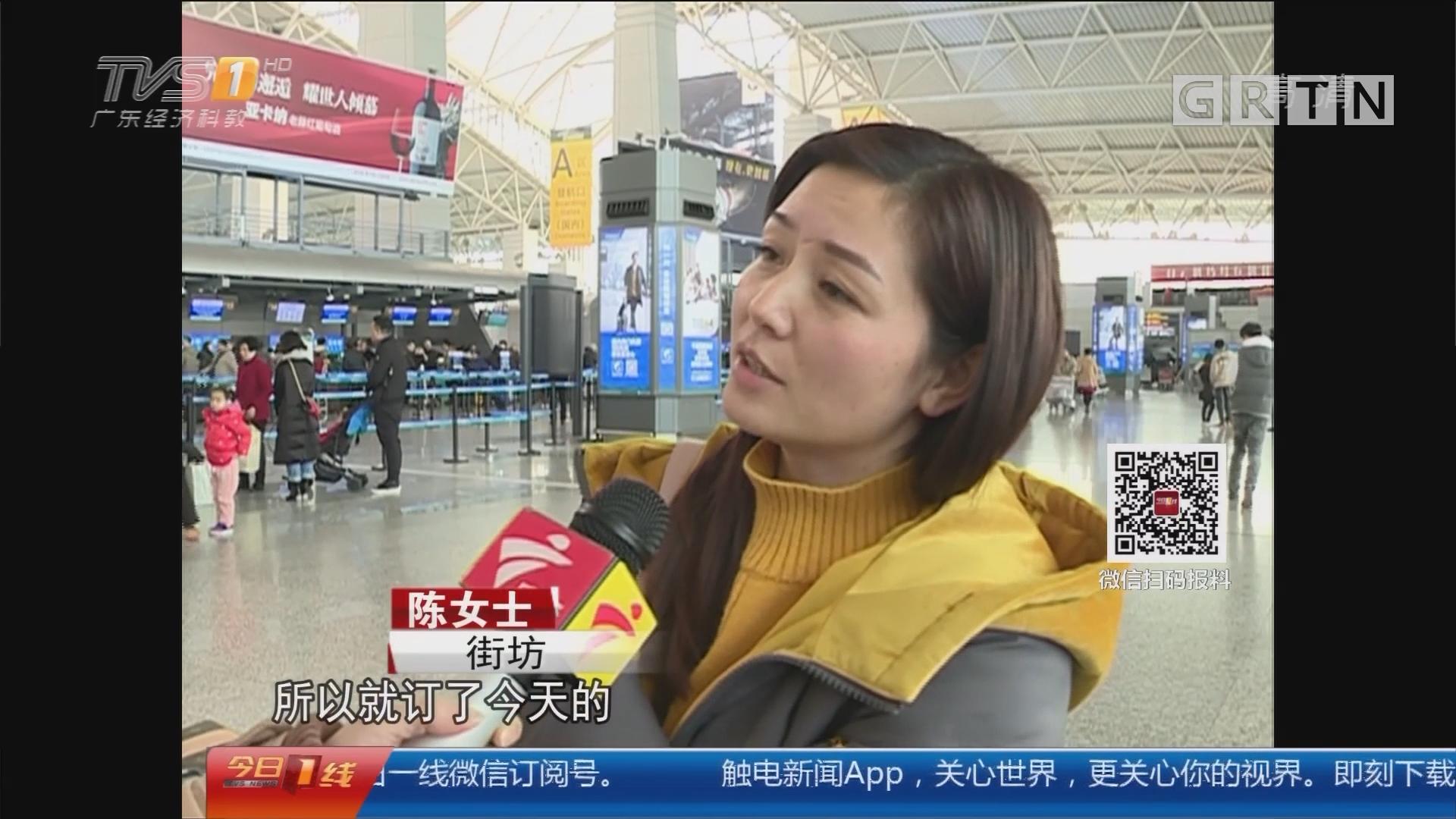 """2018年春运:白云机场全面启用""""刷脸""""过安检"""