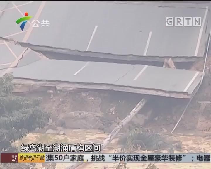 追踪:佛山道路塌陷事故 仍有一人失联