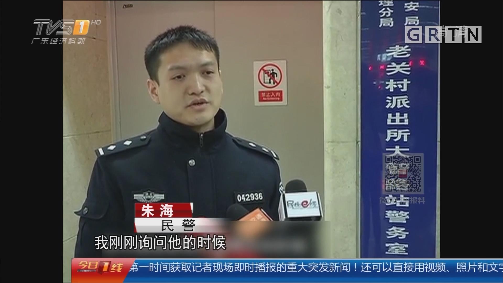 武汉:醉汉猥亵女乘务员还袭警 拘留10日