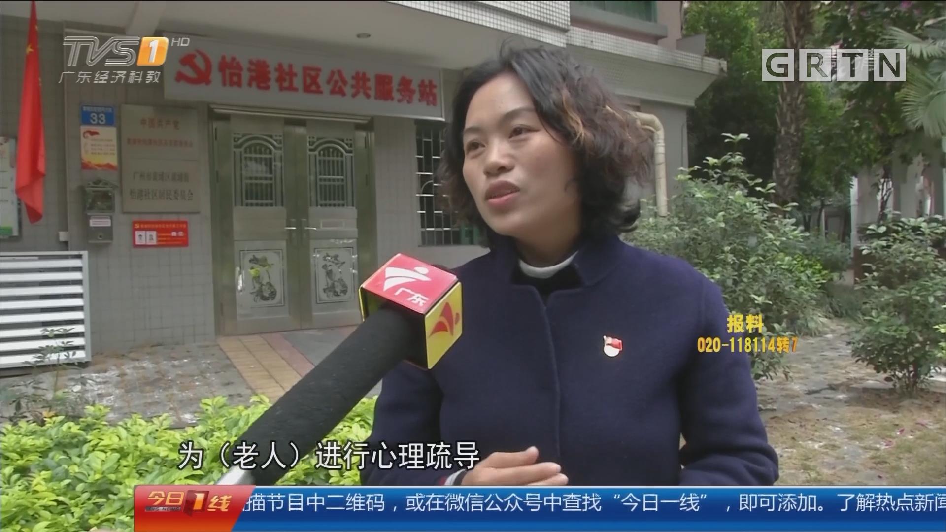 新春走基层:广东最美社区 志愿者上门 为社区老人庆寿