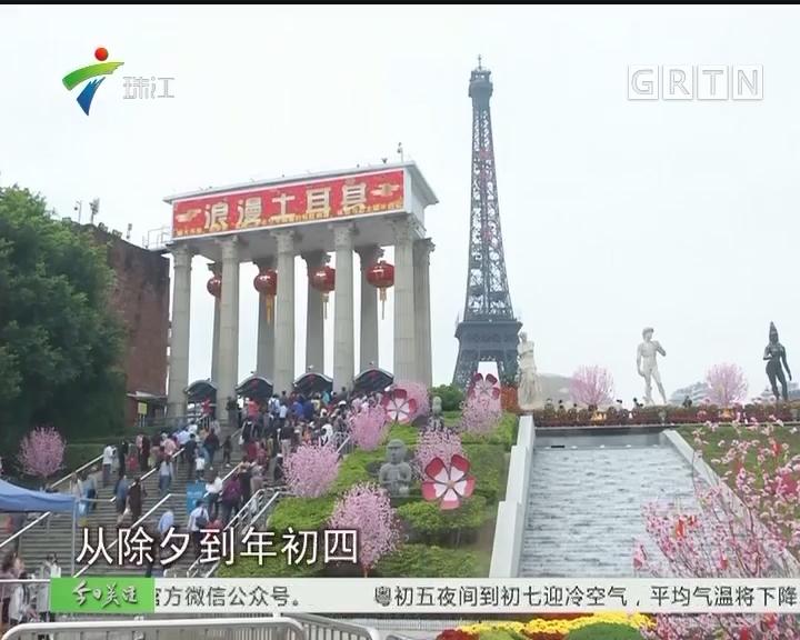 深圳:预计居民春节出游花费超286亿元