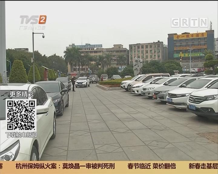 广州增城:绿化广场变停车场 高峰时段道路堵塞