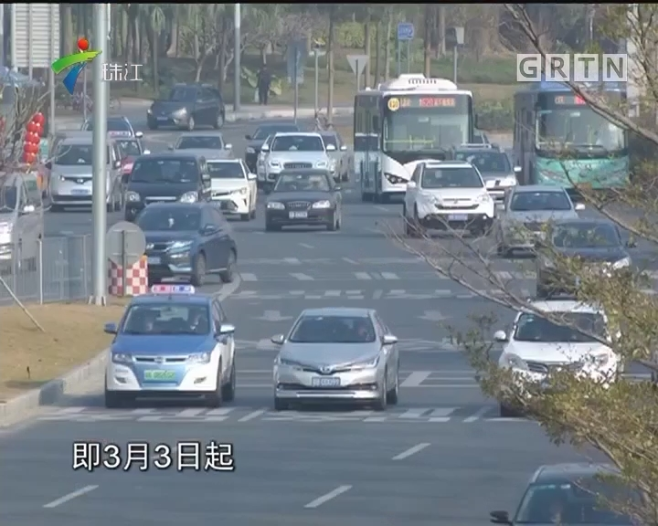 """深圳:今起暂停小车""""限外""""至元宵节"""