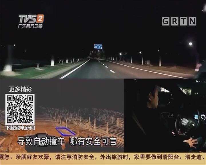 广州生物岛:国内首次无人驾驶常态化试运营开启