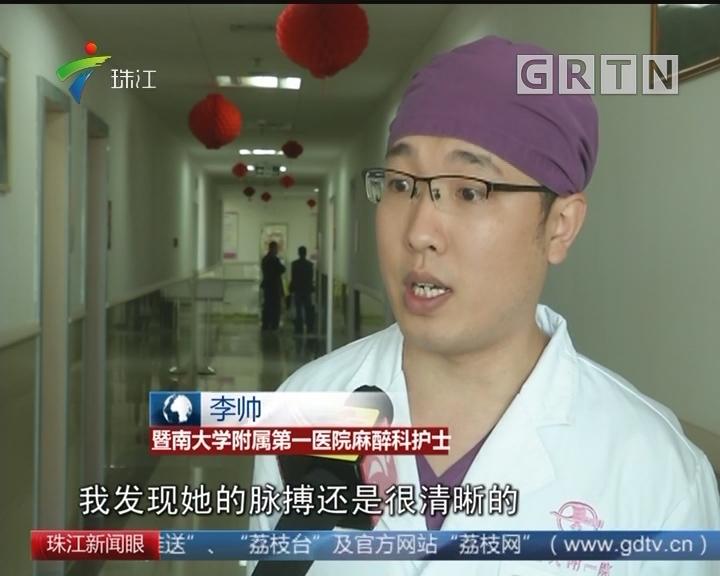 广州:女子骑车晕倒 护士雨中施救
