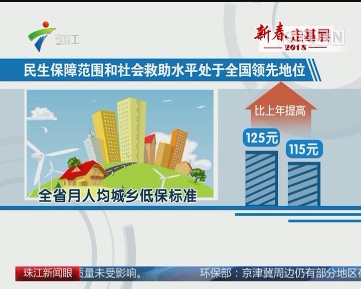 惠州:儿童福利院里的特殊家庭