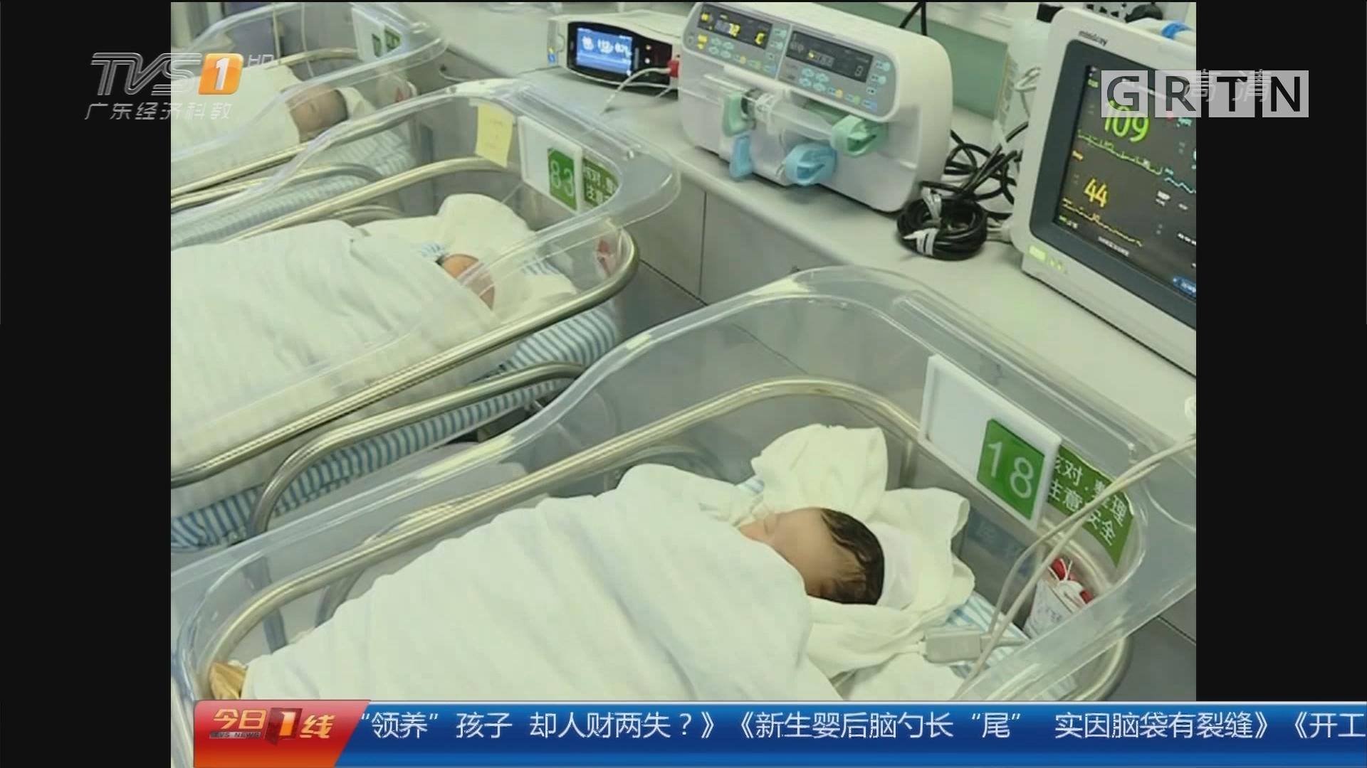 """深圳:花三万""""领养""""孩子 却人财两失?"""