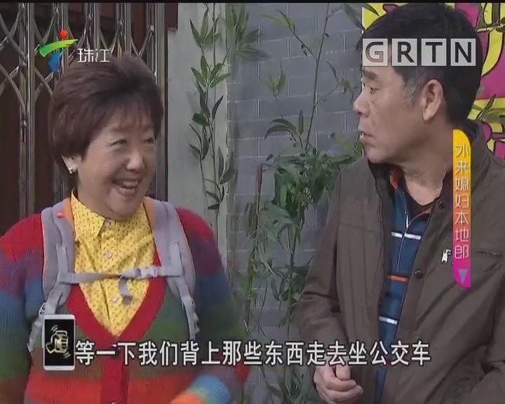 [2018-02-24]外来媳妇本地郎:不自信的祝师奶(下)