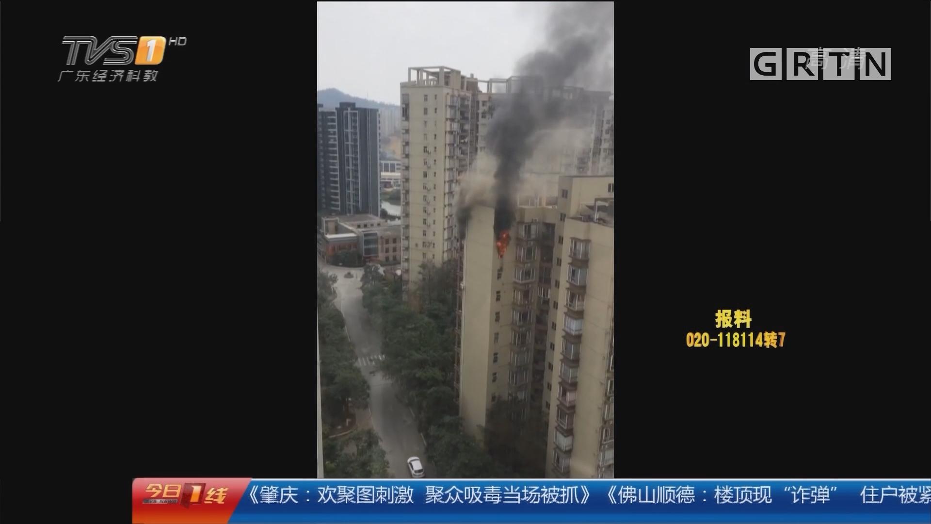 中山:高层大火碎玻璃哗哗掉 15户人紧急疏散
