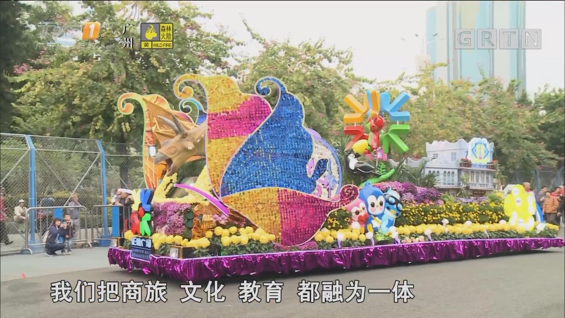 """""""广州过年 花城看花"""" 花车巡游贺新春!"""