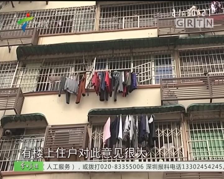 广州:商住楼欠管理 业主望改善