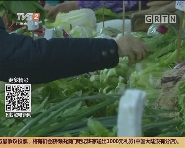广州:春节临近 菜价翻倍