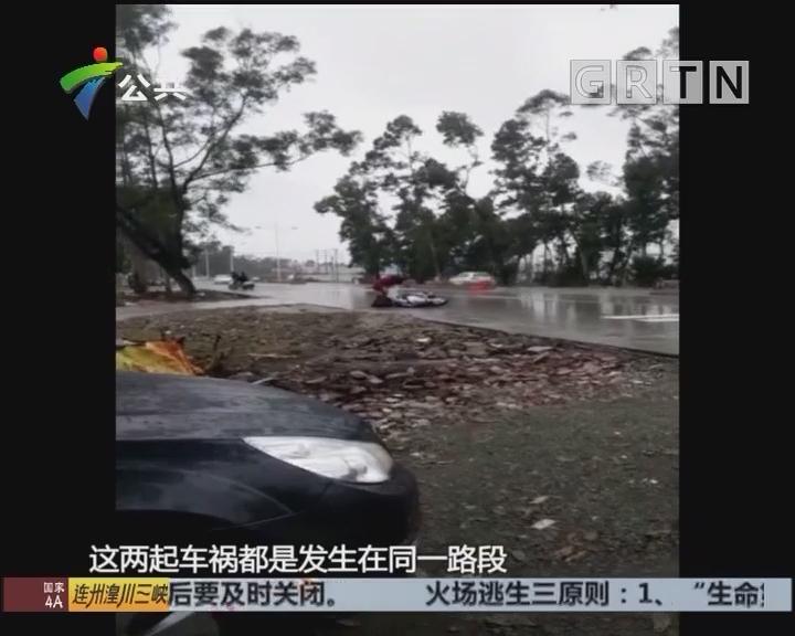 街坊报料:新修道路路面光滑 致多辆摩托车侧翻