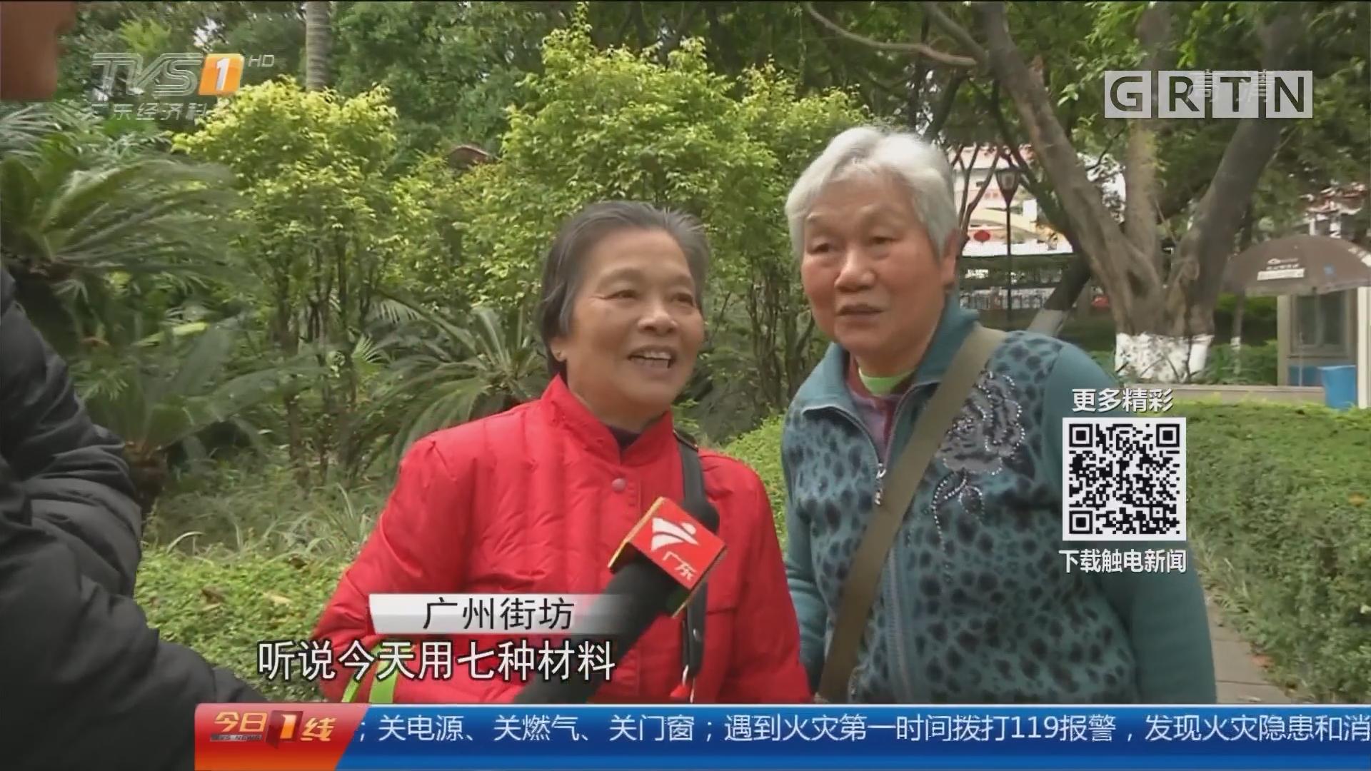广州:正月初七人人生日 习俗要吃七种菜