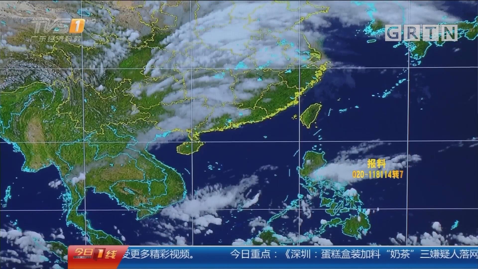 广东:未来三天阴有阵雨 回南天杀到?