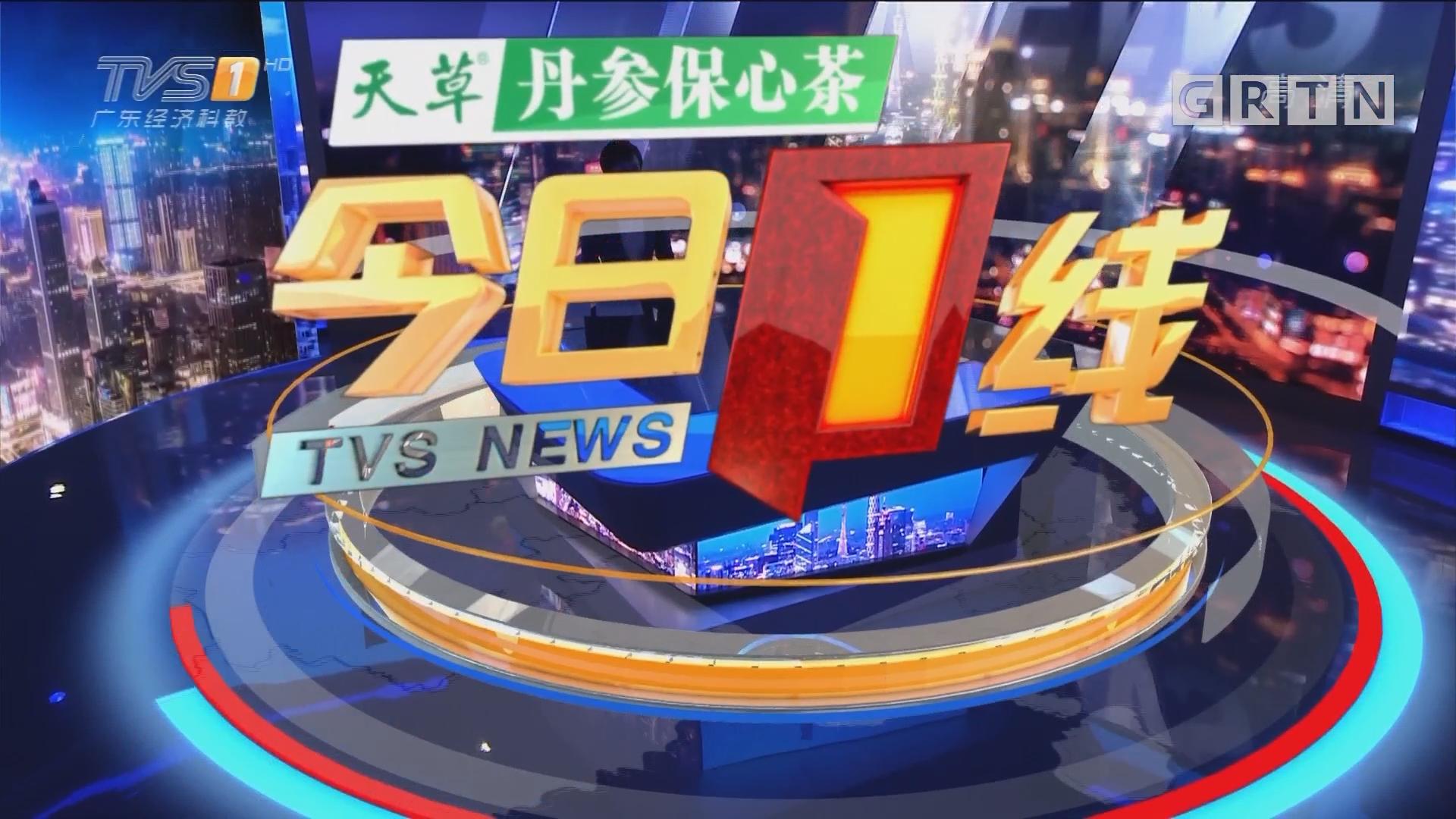 "[HD][2018-02-26]今日一线:深圳:花三万""领养""孩子 却人财两失?"