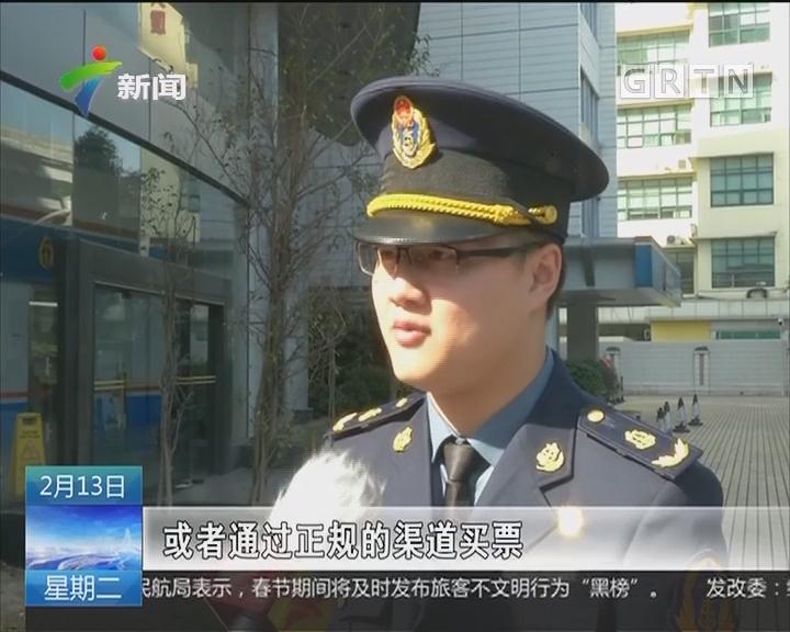 广东:严厉打击客运班车违规经营 确保春运运输安全