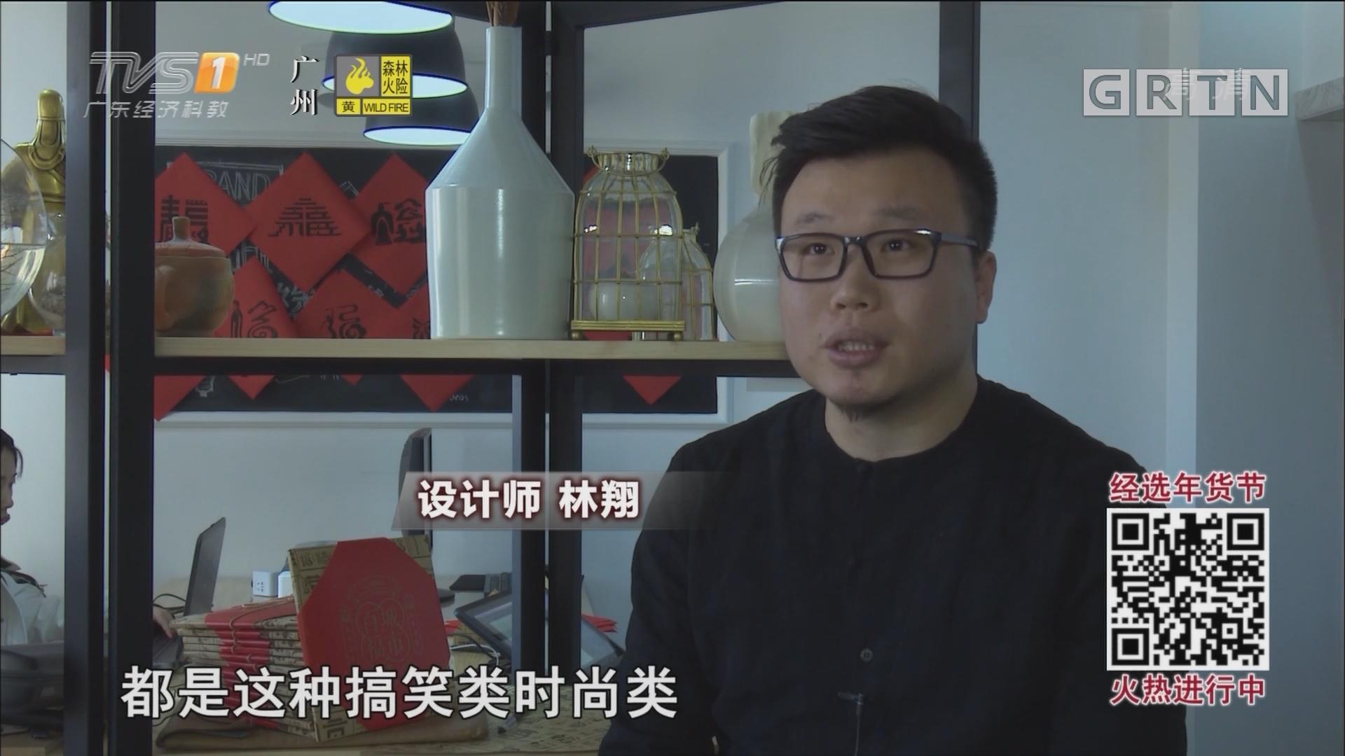 """""""85后""""设计师创作""""城市百福""""展中华文化魅力"""