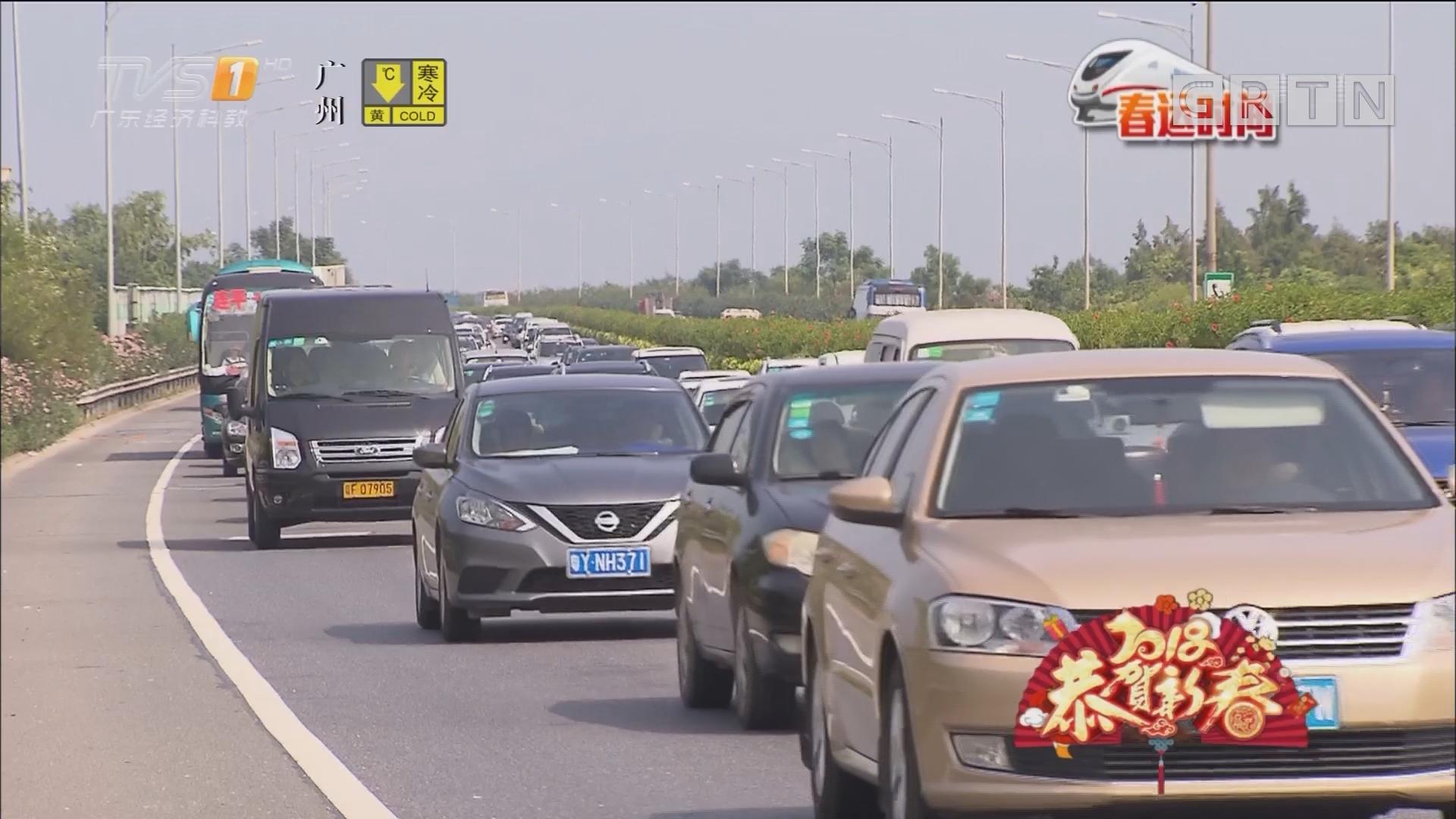 返粤高峰杀到 9个高速路段缓行超5公里