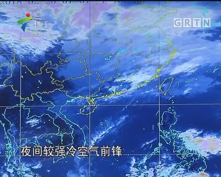 较强冷空气来临 粤北将跌破4度