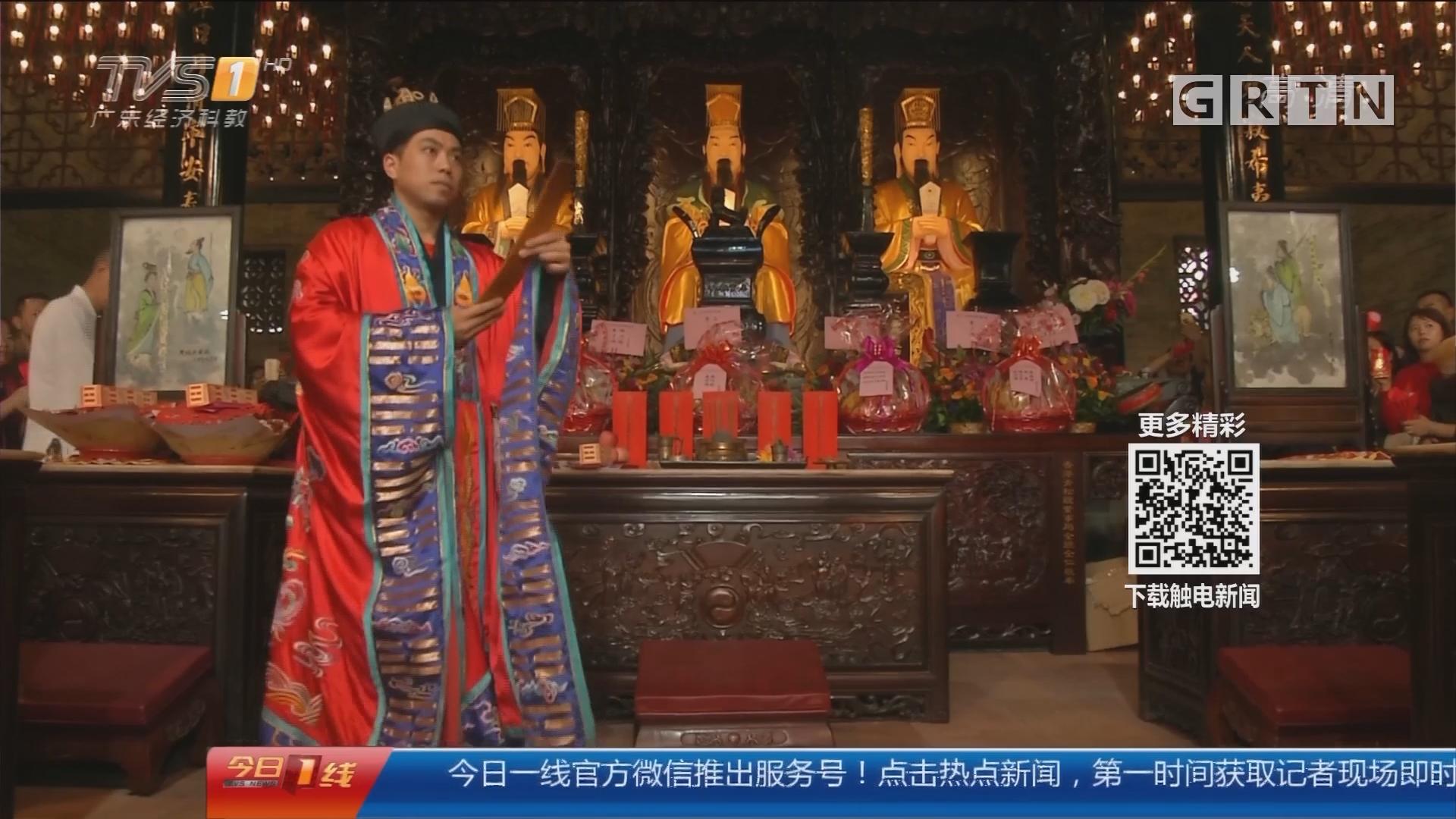 """初五迎财神:广州三元宫 热闹!三万街坊进殿沾""""财气"""""""