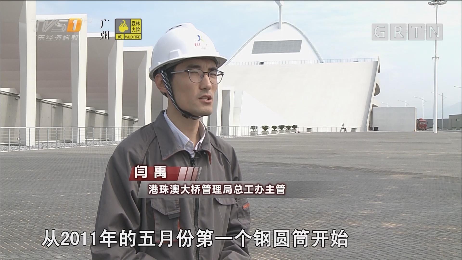 超级工程在广东:世界建桥史上的奇迹——港珠澳大桥(2)