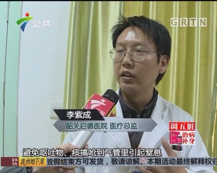 韶关:救护车无法前行 医护人员渡河救人