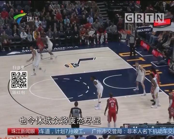 NBA:客场击败爵士 火箭13连胜