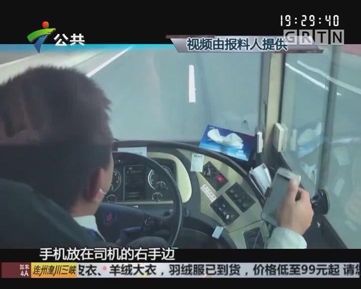 街坊报料:司机开车玩手机 又抢红包又看视频