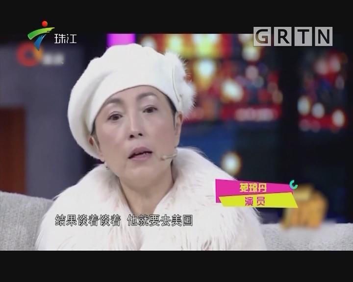 """吴君如毛舜筠苑琼丹 笑里藏道德""""喜剧之后"""""""