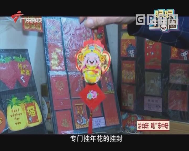 广州利是封收藏达人