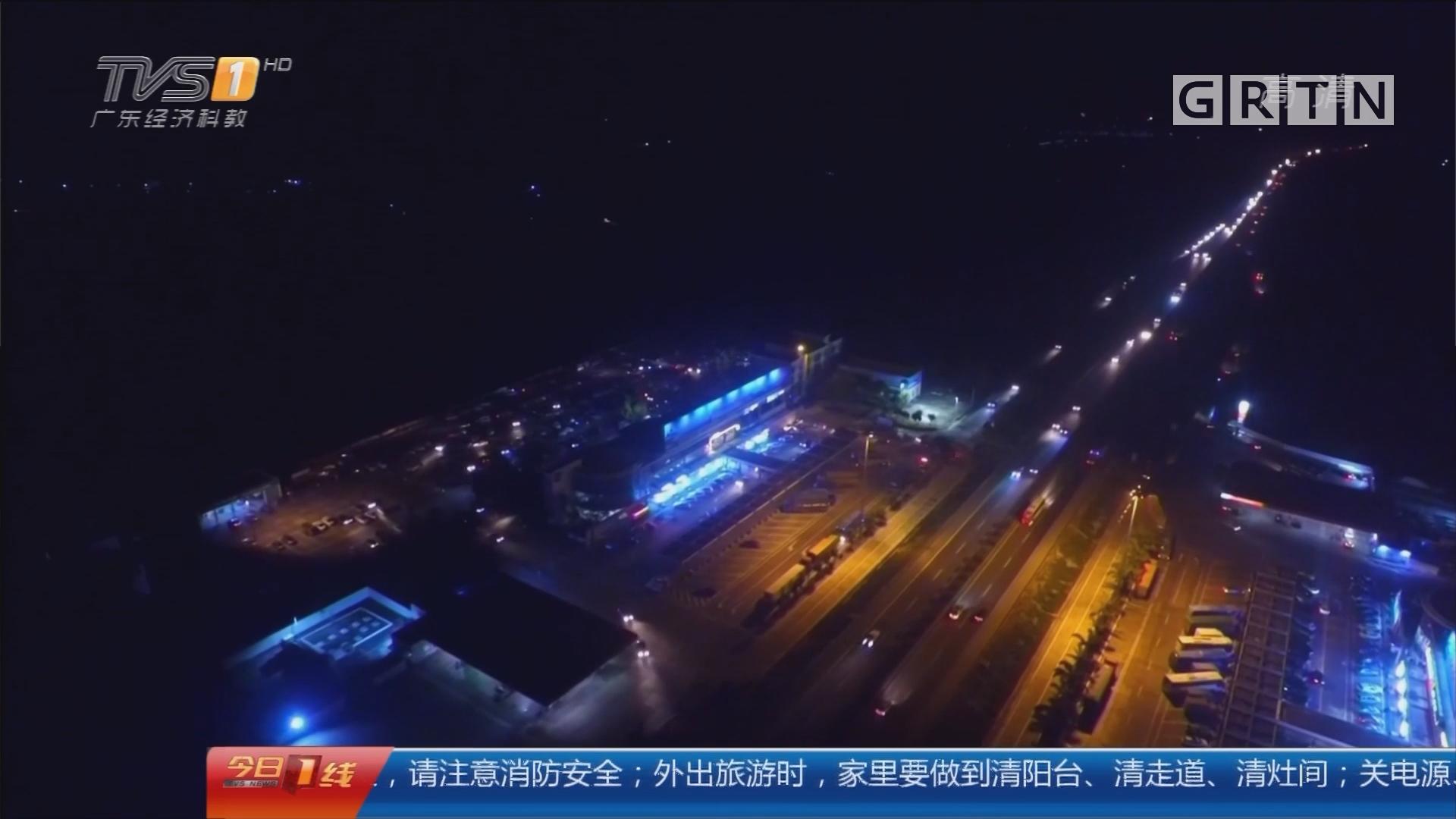 直播连线:梁金山服务区 春运第10天 广东高速迎客流高峰