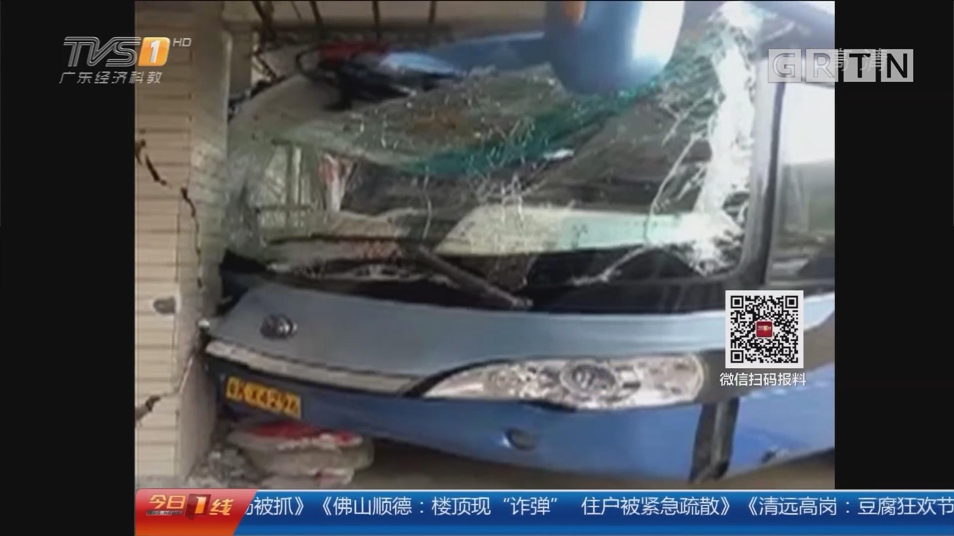 云浮罗定县:满载乘客大巴 撞裂民房外墙